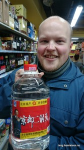 5 litres of Baijiu (56%). It costed less thatn 60 yuan. My thought on that should be possible to interpret from the photo.
